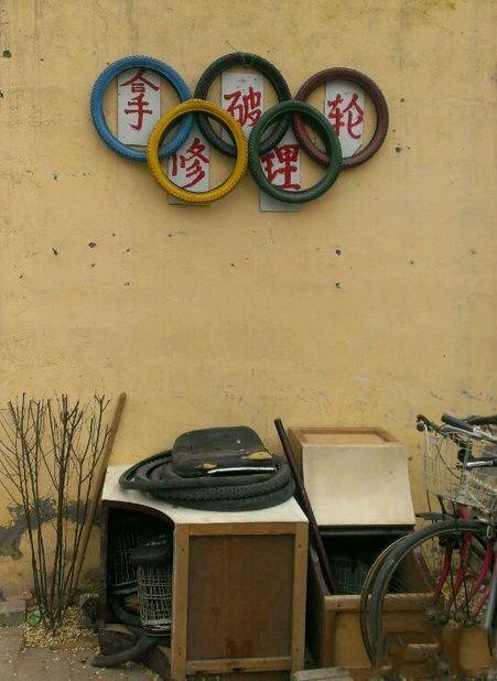 现在连修自行车的都这么有才啦~~