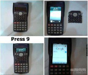 史上最强的手机壳,没有之一。考试有了它,妈妈再也不用担心我的学习啦,so easy!