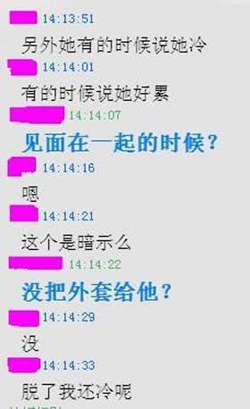 朋友qq问我为什么女孩对他不感冒