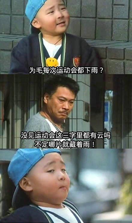 这个问题纠结了我多年,中华文字博大精深!!!