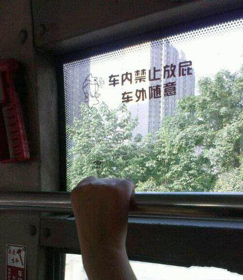 公交车你卖毛萌啊...