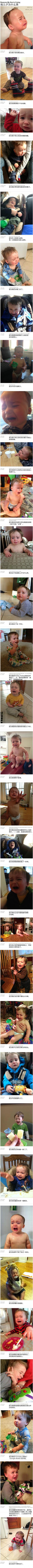 一个十分(不)靠谱的老爸,把自己的儿子每次哭的时候的原因都记下来,然后和哭时的照片一起发到网上,超欢乐的啊!(转)