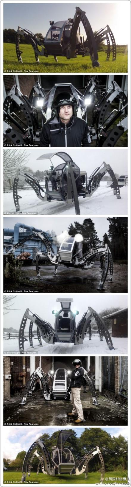 卧槽。这是英国一个工程师造出来的六脚全地形机器人啊! 浓浓一股科幻电影的感觉有木有! 他表示 这东西可以自己在里面开。也能通过wifi遥控。。。这才是技术帝啊!!