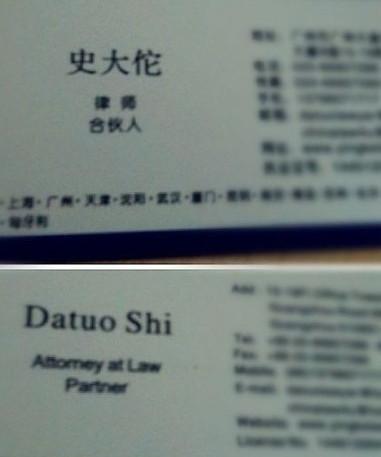 这个名字让我肆无忌惮的笑抽了,不管是中文还是英文皆是上品!