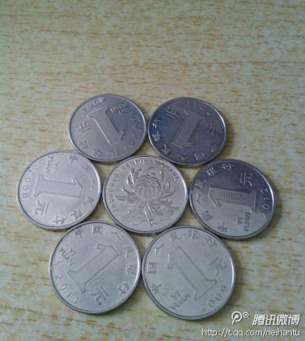 这只是几个硬币而已,真的没有其他意思。。。你信吗?