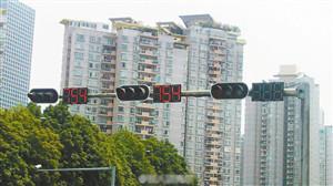 深圳的奇葩红绿灯
