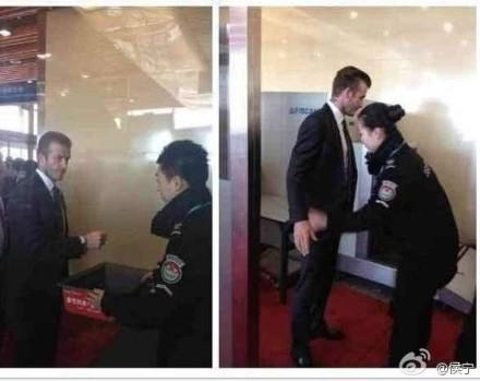 首都机场最幸福的女安检:把小贝摸了个够!