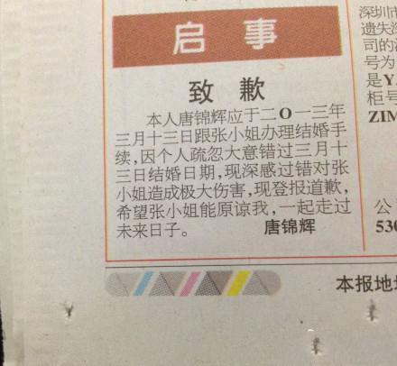 扫一眼今天报纸的分类广告,发现了一条本报今天最高端大气的消息