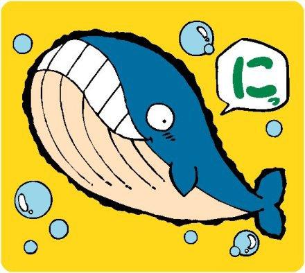 一头鲸鱼被发现死在英国东约克郡的草原上,距离最近的海岸线足足有800米远!!它的身上没有任何人工或自然伤痕……据推测,它是在搁浅后希望通过翻滚回到海中,却不幸滚错了方向…请善待你身边的每一个路痴。