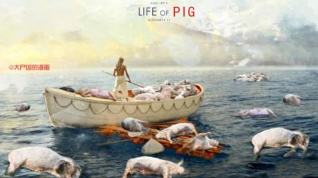 少年pi漂流记第二部名字已经有了:少年pig漂流记。