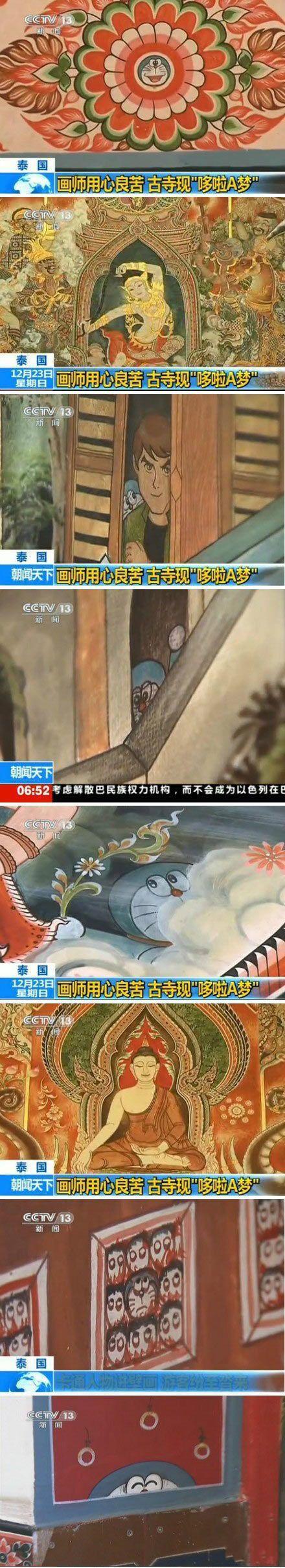 泰国一古寺请画师画壁画,画师爱猫,于是偷偷在壁画里画入多拉A梦。最后连他自己也记不得画了多少,藏在哪里。古寺由此吸引大批游客!
