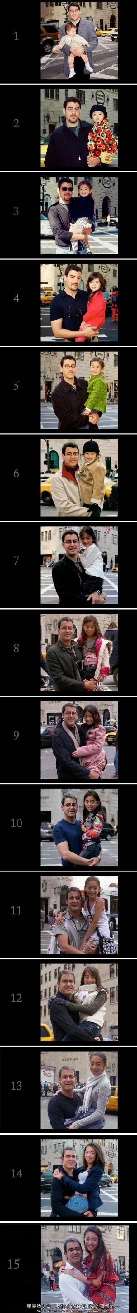 好有爱的一组照片 美国一位有爱的爸爸史提芬-阿迪斯。15年来,每年都会和女儿在纽约街头的同一个地方摆同一个姿势拍照,从站不起来的婴儿到抱不动的大姑娘,15张照片见证了女儿成长,也见证了父女深情。