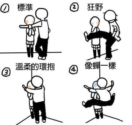 日本现在流行的表白方式。。。。。。。。。。遇到第四个你就嫁了吧