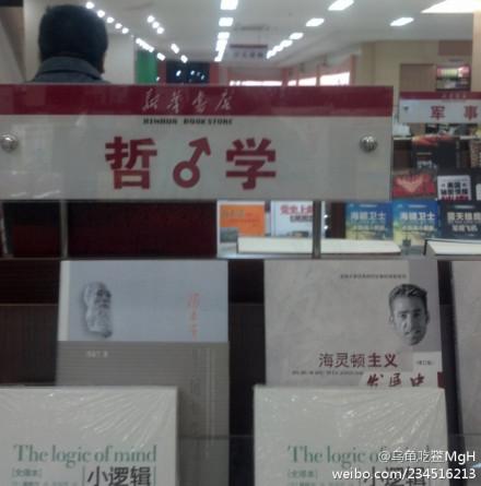 新华书♂店