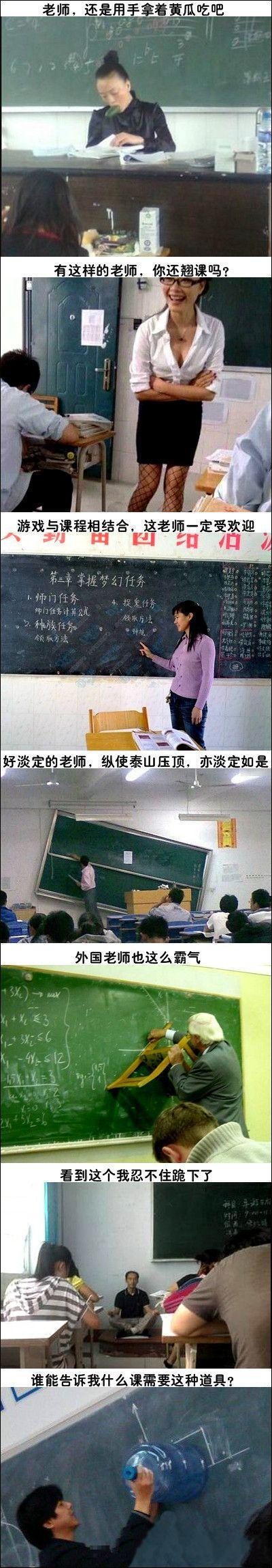 每个人心中,总有个让你难忘的老师