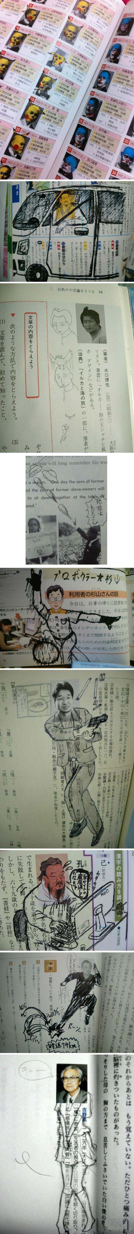 日本熊孩子们的历史教科书涂鸦~