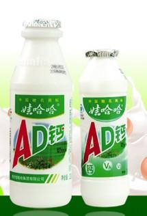 都是小时候喝AD钙奶长大,可是后来,小红长成了A奶,小花长成了D奶,小明却成了钙。——@嘛萨卡