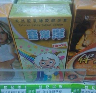 麻麻,这个是新出的喜洋洋玩具吗?我要买!