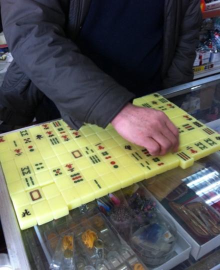 中午去超市买东西,看到售货大叔一个人玩麻将,好奇,问他玩什么呢,大叔一脸云淡风轻,轻描淡写道:连连看.....