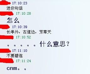 中华文化,博大精深。。。