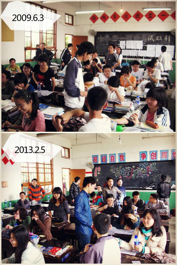 高中同学聚会的创意照片,太有爱了!一样的地点,一样的我们,不一样的岁月。~