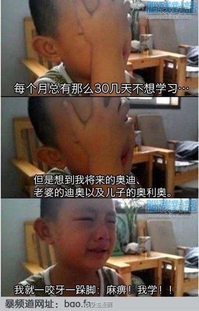 一个孩子的忏悔。。。