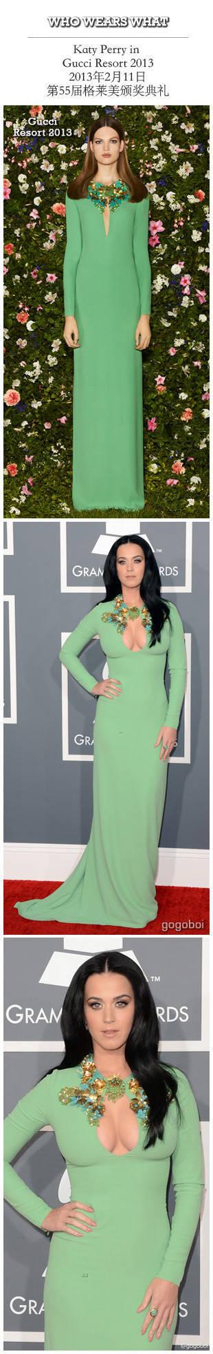 Katy Perry穿Gucci 2013度假定制系列绿色长裙,亮相第55届格莱美颁奖典礼。裙子原本是一片郁郁葱葱宁静祥和的青草地,到了Katy PerryPerry身上,就被她那两枚重型炸弹给炸开了花。看到Katy我终于明白,原来小清新和重口味之间就隔着一道深深的乳沟。 via @gogoboi