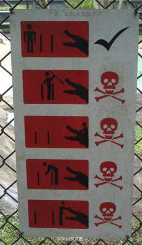 【倒数第二个动作是在干什么!】这个动物园标示,已经无法用语言形容了…… 原图 via gambo07