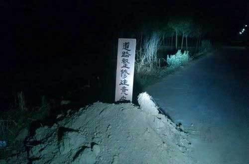 大半夜的路过这里,要吓死人吗?