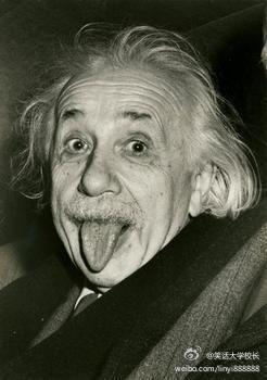 """女儿的地理成绩一直很差,妈妈不解地问: """"你们班地理老师水平高吗?"""" 女儿答道:""""不咋滴!我问他从巴基斯坦到爱因斯坦有多远,他当时就被憋住了!"""""""