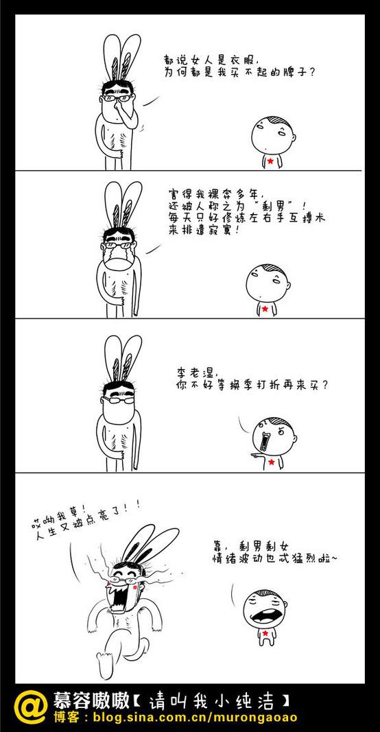 请叫我小纯洁……(^_^)