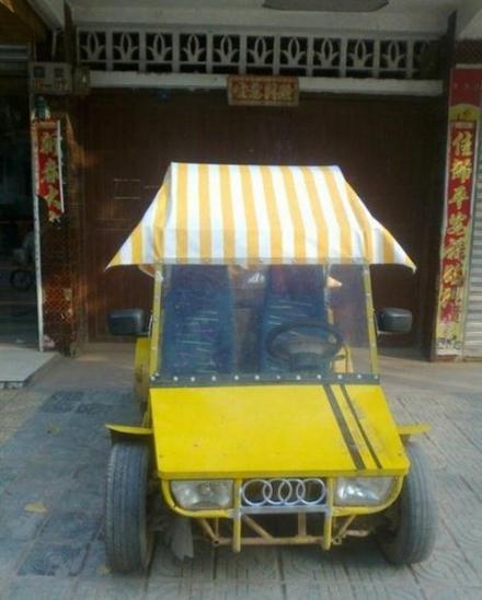 这是奥迪最新款敞篷车吗?o(*≧▽≦)ツ┏━┓[拍桌狂笑!]
