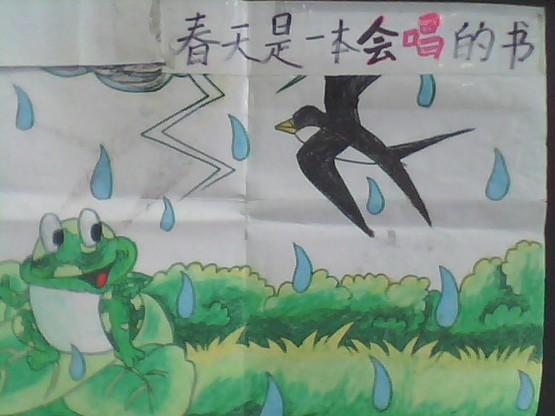 """青蛙看到在河滩漫步的燕子,跟燕子说:""""我真羡慕你,夏天就来我这里避暑,冬天就去南方暖和,免受寒来暑往之苦。""""   燕子说:""""我很辛苦了,一辈子南征北战。""""   青蛙说:""""我也差不多,夏天就打丛林战,冬天就打地道战。"""""""