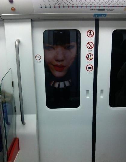 壮哉我大沈阳地铁。。这广告想吓死几个啊?