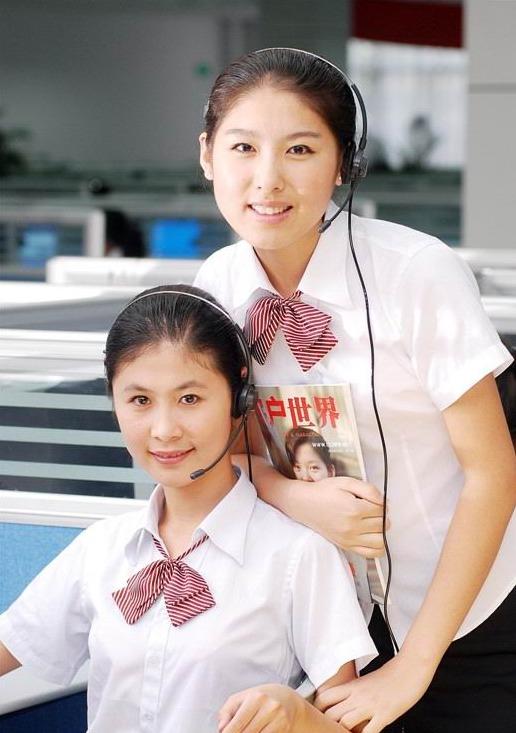 以前想和北京女生聊天了,就打01010086,想和上海女生聊天了,就打02110086,想和南京女生聊天了,就打02510086,直到有一天,我知道,加区号播10086不是免费的!