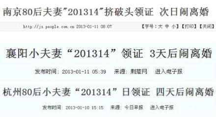 爱的故事之2013.1.4续集~