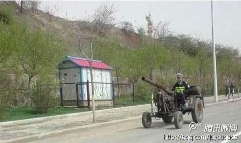 不会开拖拉机的交警不是一个好老公!!