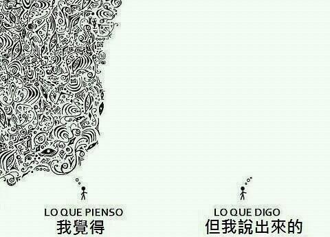 千言万语无从说起,还是沉默吧~
