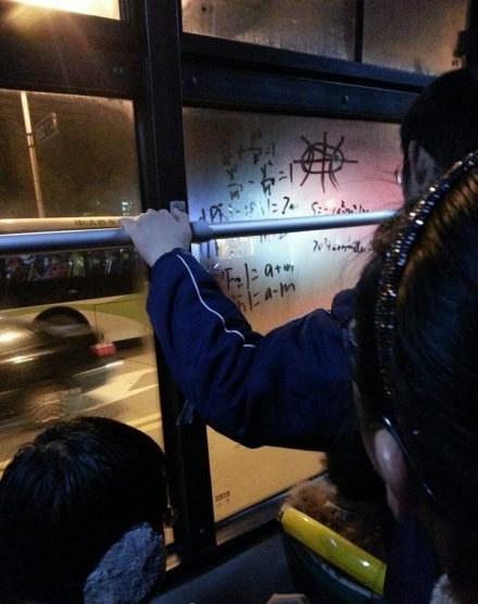 【公交车窗上的数学题】一张照片在网上热转:冬夜,一名上海七宝中学的学生在公交763路起雾的窗上运算着一道数学题。。。PS奇迹源于努力!!!