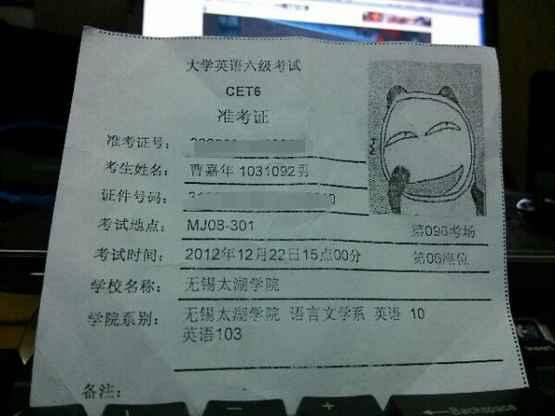 """震惊了!我舍友的六级准考证!!尼玛随便上传的""""照片""""也能通过?关键是怎么能让监考老师相信这是你呢?!2哥! (来源: 潘加庆)"""