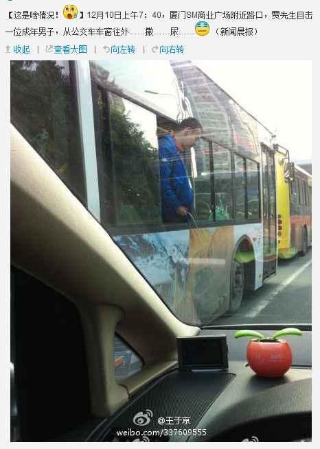 12月10日上午7:40,厦门SM商业广场附近路口,贾先生目击一位成年男子,从公交车车窗往外……撒……尿…… (新闻晨报)