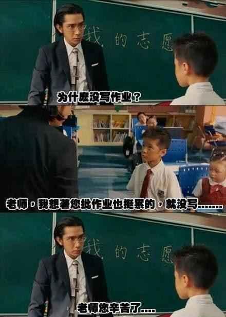 以后老师问的时候可以这么回答。。。