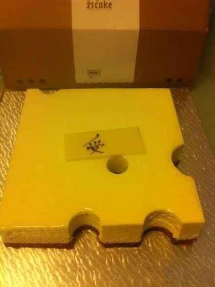 网友发微博称:无语了。。。今天是姥爷86岁生日,订了一个21克的蛋糕要求写「寿」字,结果收到之后。。。!!!