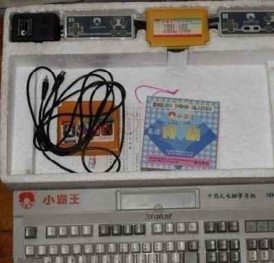 电脑键盘丢在家里,只好让妈妈寄过来。 打开包裹一看立马崩溃了。。。