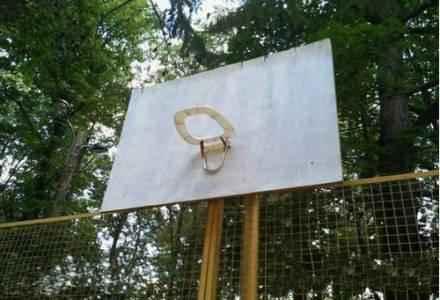 为了有篮球打,凑合着用吧骚年。。。。。。