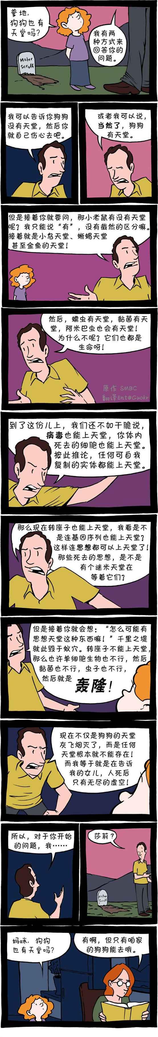 爸爸和妈妈的区别。。。
