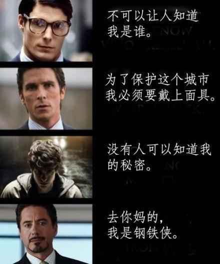 都是是英雄,差别咋就这么大呢。。。