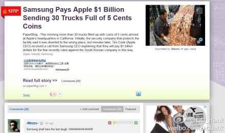 三星赔了苹果100W,然后都是5美分的硬币……30卡车……