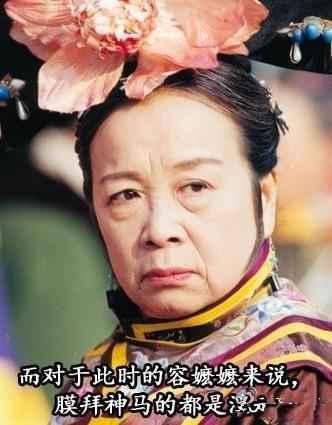 【武侠人名翻译最高境界】李莫愁--Don\'t worry Lee 李寻欢--Be happy Lee韦小宝--Hi baby 任我行--Let me go 无崖子--No teeth son 乔峰--Look crazy 令狐冲--Make the fox rush 谢逊--Thankson,黄药师--Dr .Huang,张无忌--Whatever zhang,向天问--To ask sky,容嬷嬷--Let me touch touch【转】