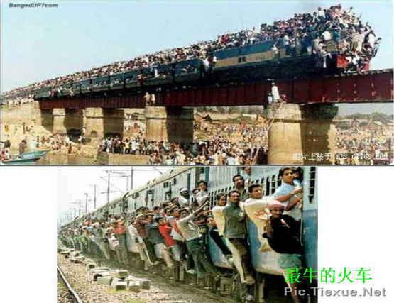 终于知道为什么火车不安全了···